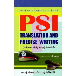 PSI Translation and Precis Writing by Aravind Chokkadi
