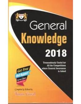 General Knowledge 2018 by Tarun Goyal