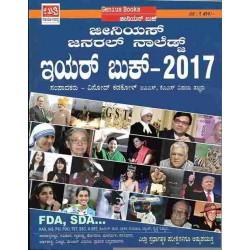Genius Year Book 2017