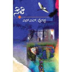 Nele by S L Bhyrappa Paper Back