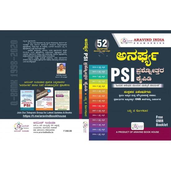 Anarghya PSI Prashnottara Kaipidi by Siddu G Kolakur