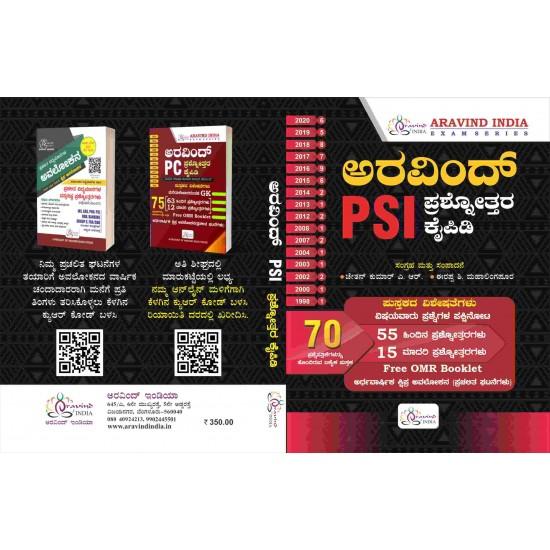 Aravind PSI Prashnottara Kaipidi