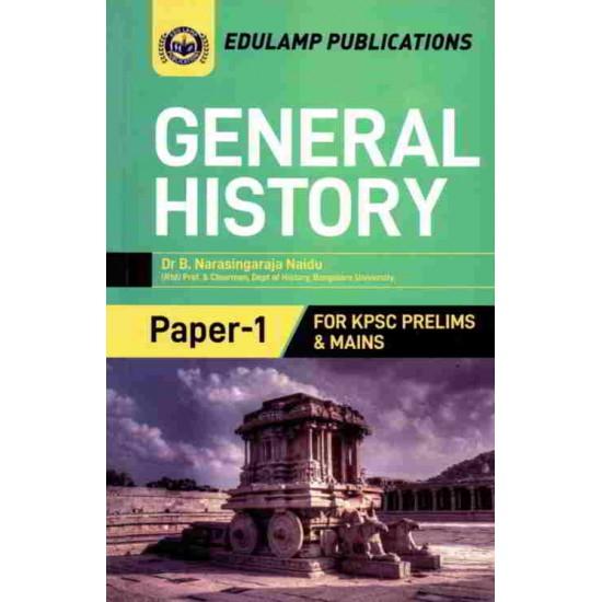 General History Paper 1 by B Narasingaraja Naidu