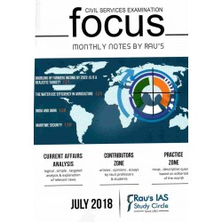 Focus July 2018 Monthly Current Affairs