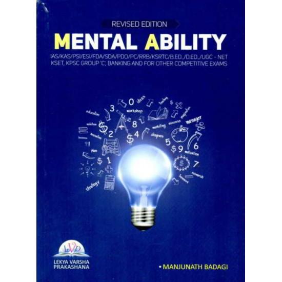 Mental Ability by Manjunath Badagi ( Paperback, English)